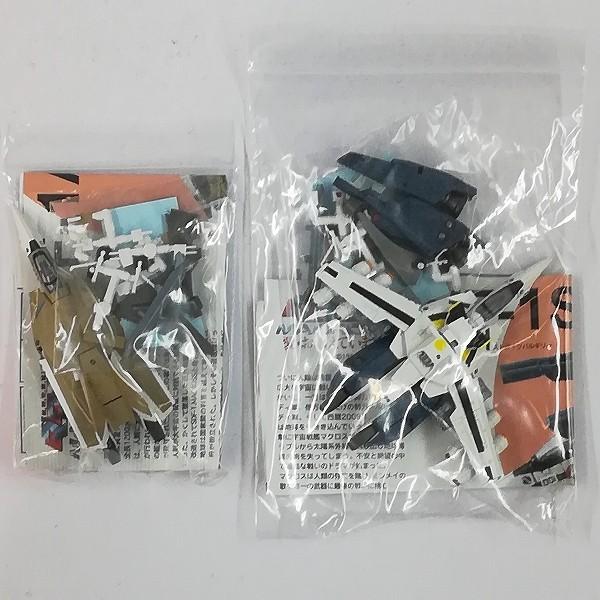 F-toys 1/144 超時空要塞マクロス バルキリーコレクション vol.1 vol.2 各7種_3