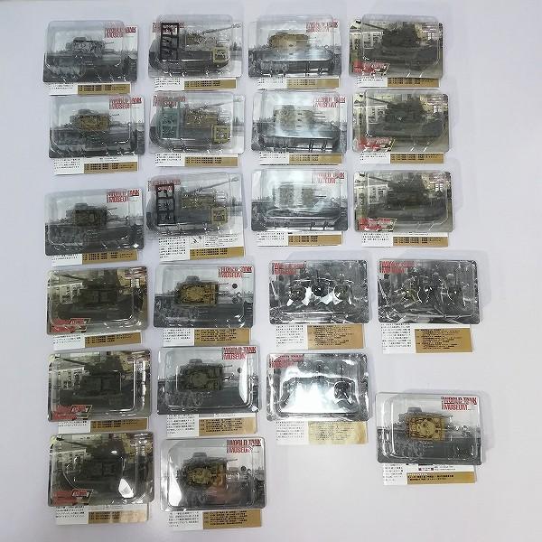 ワールドタンクミュージアム 07 シークレット含む 全22種_2