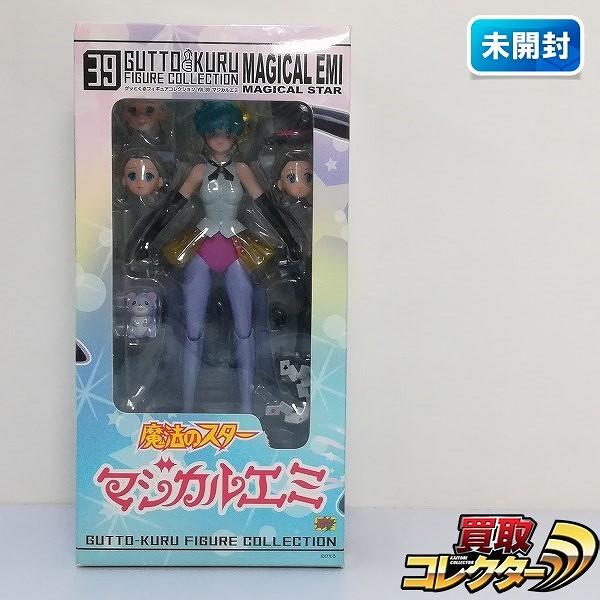 CM's グッとくるフィギュアコレクション Vol.39 魔法のスター マジカルエミ_1