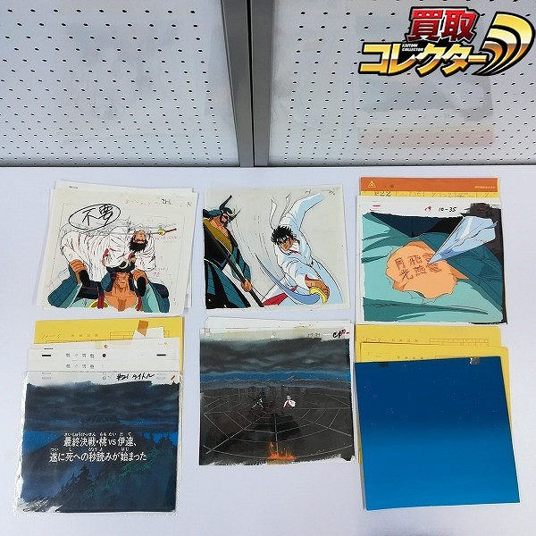 セル画 背景付 魁!! 男塾 剣桃太郎 伊達臣人 驚邏大四凶殺_1