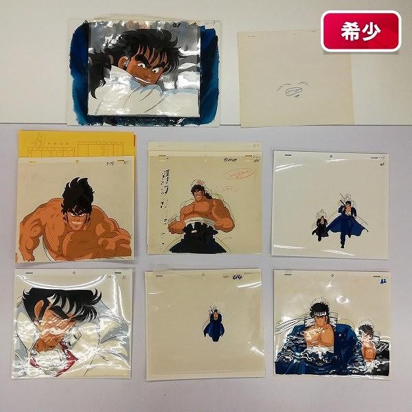 セル画 魁!! 男塾 剣桃太郎 虎丸龍次 背景付含む_1