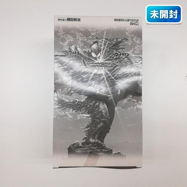 アートワークスコレクション featuring 開田裕治 第一弾 ウルトラ編1 1BOX_1
