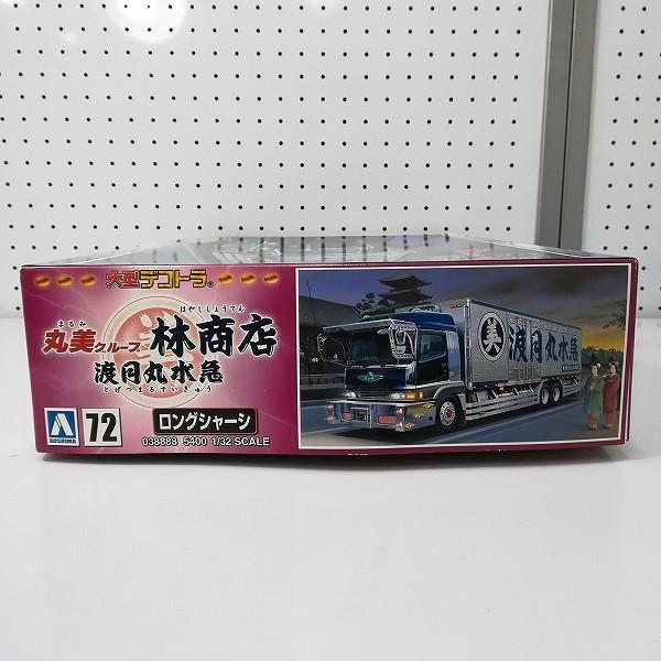 アオシマ 大型デコトラ 1/32 丸美グループ 林商店 渡月丸水急_2