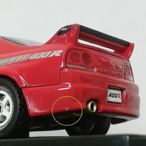 エブロ 1/43 ニッサン スカイライン GT-R(R33) ニスモ 400R 1996 他_3