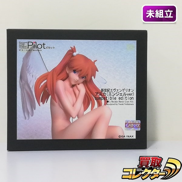Pilot 1/8 新世紀エヴァンゲリオン アスカ エンジェルver. compatible edition ガレキ_1