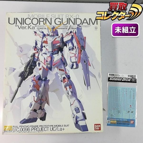 MG 1/100 RX-0 ユニコーンガンダム ver. Ka + ユニコーンガンダム(ver.Ka用) ガンダムデカール_1
