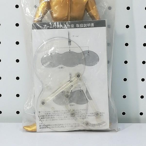 エクスプラス 大怪獣シリーズ ウルトラマン Cタイプ 円谷プロ50周年記念Ver._3