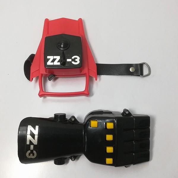 ポピー ジャンボマシンダー 無敵城計画 大決戦兵器 ZZ-3 鉄の爪マッハ100&サザンクロス_2