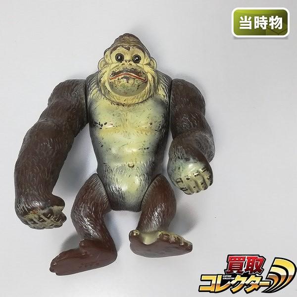 大和玩具 アニメ版 キングコング ソフビ 日本製_1
