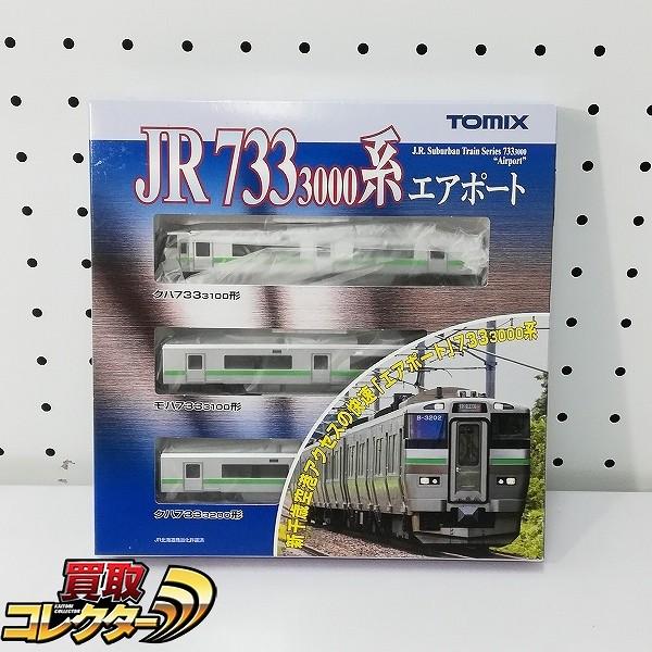 TOMIX 92301 JR 733系3000番台 近郊電車 エアポート 基本セット_1