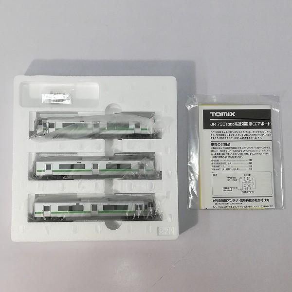 TOMIX 92301 JR 733系3000番台 近郊電車 エアポート 基本セット_3