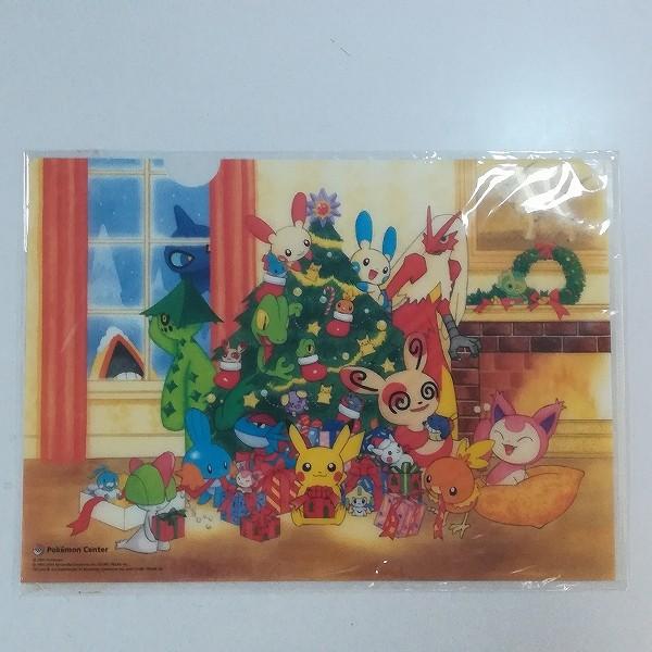 ポケモンセンター限定 A4クリアファイル クリスマス 2004 2005 2007 2008_2