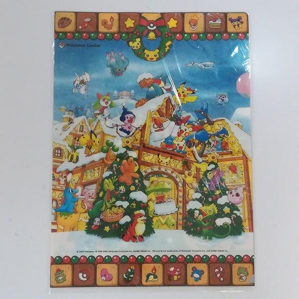 ポケモンセンター限定 A4クリアファイル クリスマス 2004 2005 2007 2008_3