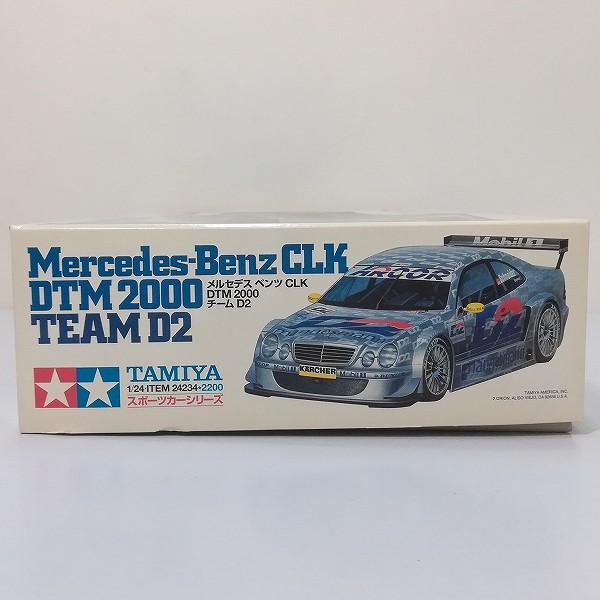 タミヤ 1/24 スポーツカーシリーズ メルセデス・ベンツ CLK DTM2000 チームD2_2
