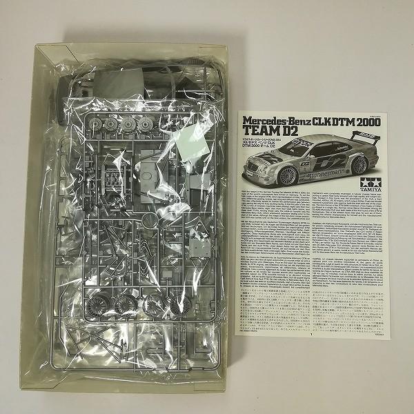 タミヤ 1/24 スポーツカーシリーズ メルセデス・ベンツ CLK DTM2000 チームD2_3