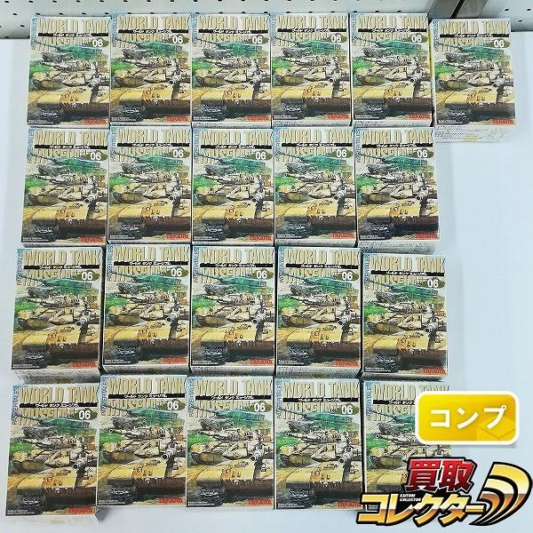 タカラ ワールドタンクミュージアム 06 シークレット含む 全21種_1