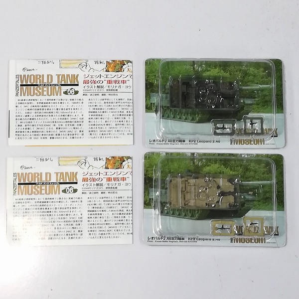 タカラ ワールドタンクミュージアム 06 シークレット含む 全21種_2