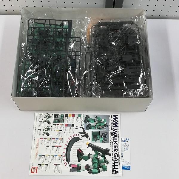 バンダイ R3 戦闘メカザブングル 1/100 WMウォーカーギャリア_2