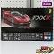 タミヤ 1/24 スポーツカーシリーズ フェラーリFXX K