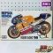 タミヤ 1/12 オートバイシリーズ レプソル ホンダ NSR500 '99 14077