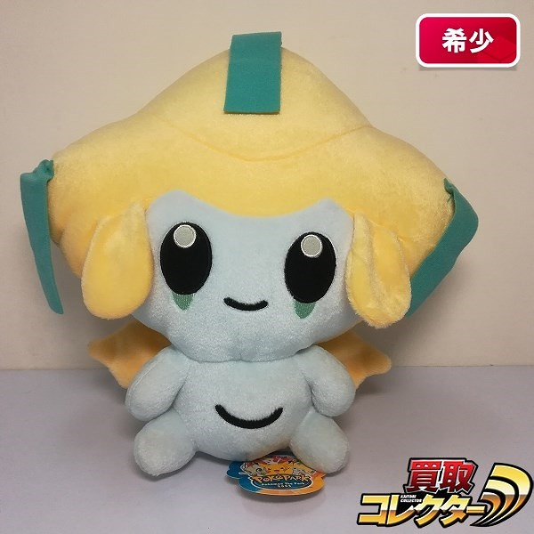 ポケパーク2005限定サイズ Poke Doll ジラーチ 約32cm_1