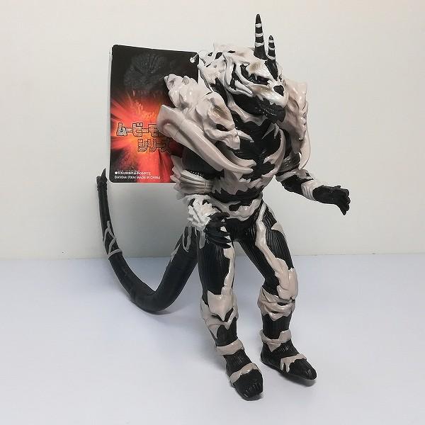 ムービーモンスターシリーズ ソフビ モンスターX X星人2005_2