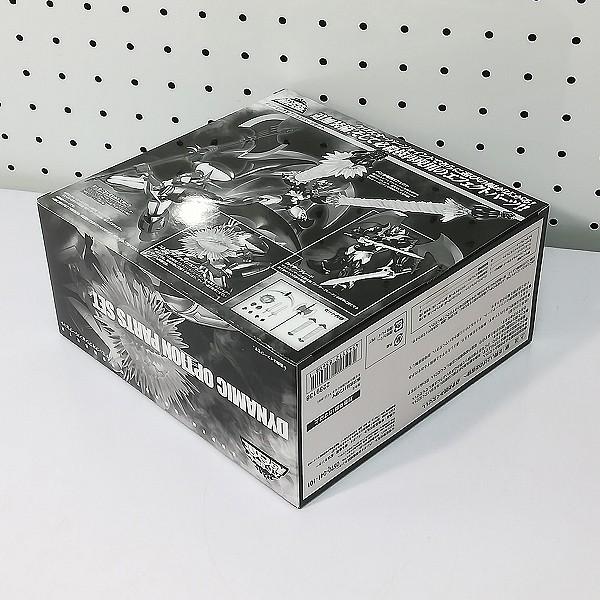 スーパーロボット超合金 マジンカイザー 超合金ZカラーVer. + ダイナミックオプションパーツセット_3
