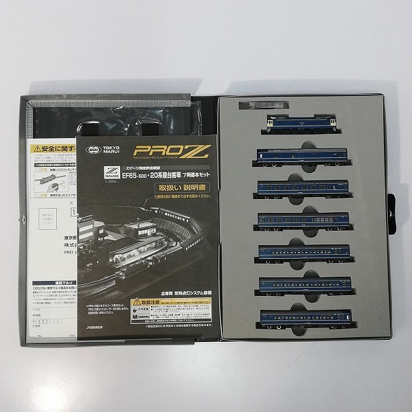 東京マルイ Zゲージ EF65-500 20系寝台客車 7両基本セット_2