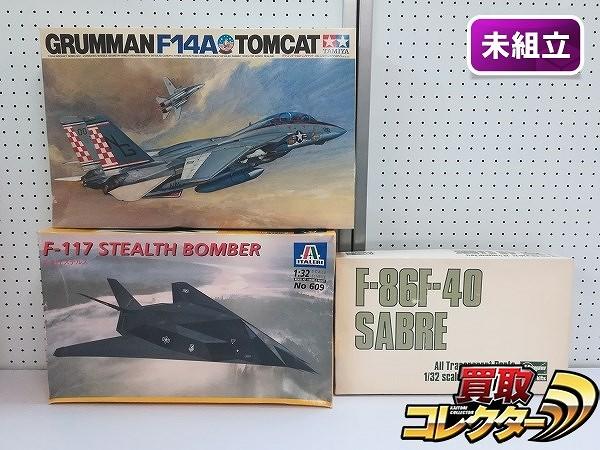 タミヤ 1/32 F-14A トムキャット イタレリ 1/32 F-117 ステルス 他_1