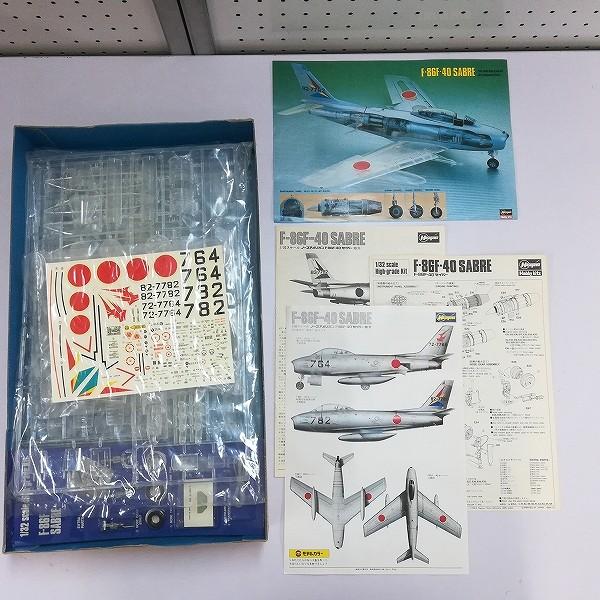 タミヤ 1/32 F-14A トムキャット イタレリ 1/32 F-117 ステルス 他_3