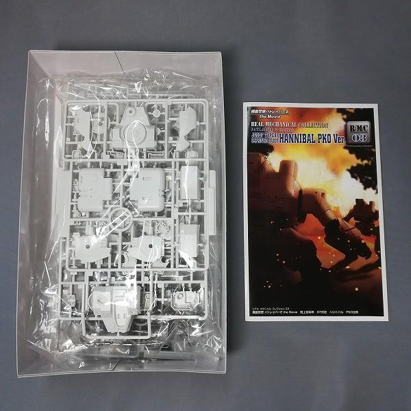コトブキヤ 機動警察パトレイバー2 The MOVIE 1/72 ハンニバル PKO仕様 陸自仕様_2