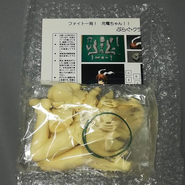 硫黄泉 1/6 ファイト一発!充電ちゃん!! ぷらぐ・クライオスタット レジンキャスト_2