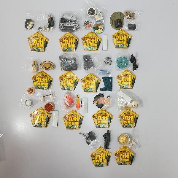 海洋堂 九州物産展 全14種 沖縄物産展 シークレット含 全16種_2