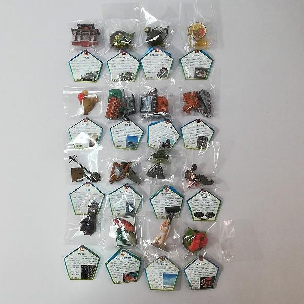 海洋堂 九州物産展 全14種 沖縄物産展 シークレット含 全16種_3