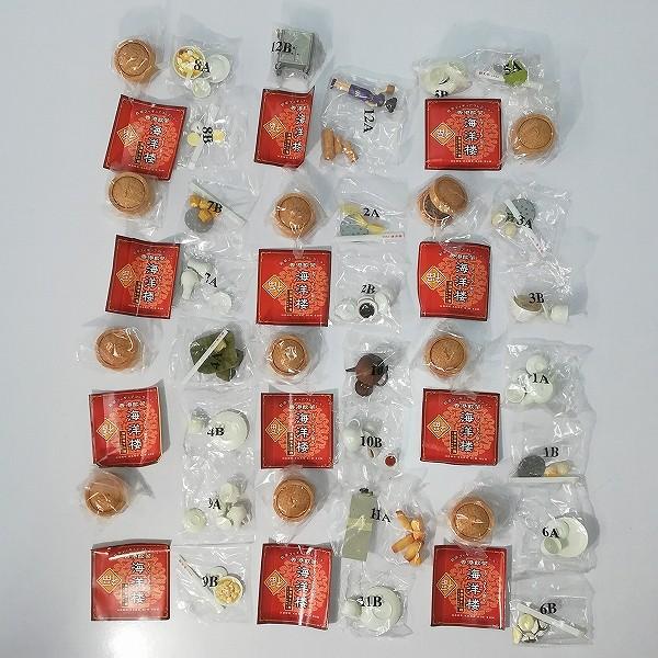 海洋堂 海洋楼 全12種 冬の北海道大物産展 シークレット含 全15種_2