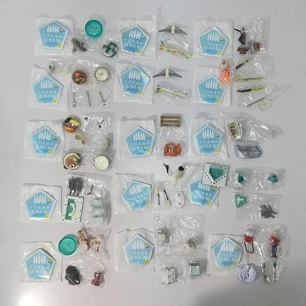 海洋堂 海洋楼 全12種 冬の北海道大物産展 シークレット含 全15種_3