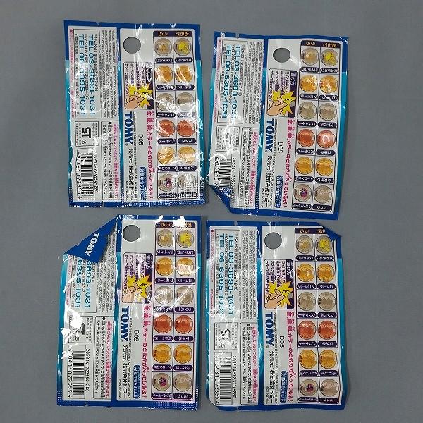 ポケモンゲットコイン2 16パック_3