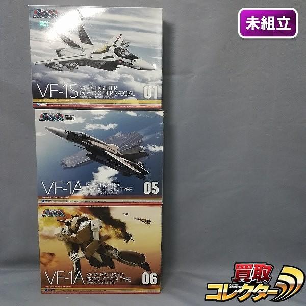 ウェーブ 超時空要塞マクロス 1/100 VF-1A ファイター(一般機) VF-1S ファイター(ロイ・フォッカー機) 他_1