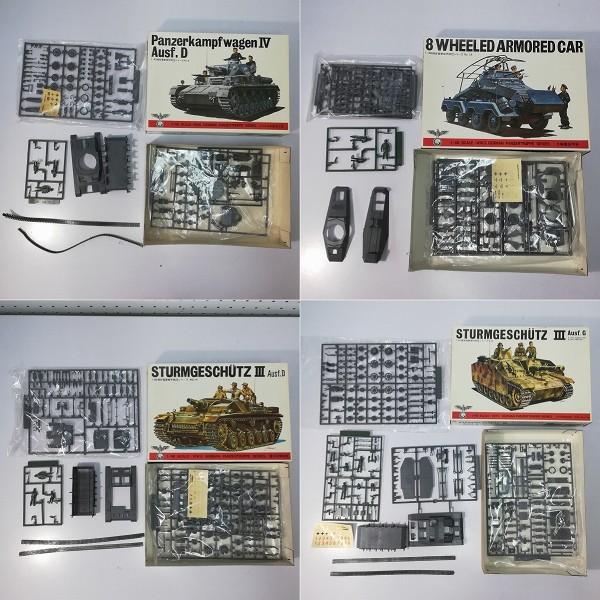 旧バンダイ 1/48 ヨンパチ 機甲師団 4号戦車D型 3号突撃戦車D型 3号突撃戦車G型 8輪重装甲車_3