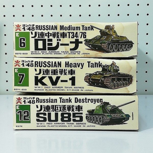 旧バンダイ 1/48 ヨンパチ 機甲師団 ソ連 SU85 KV-1 T34-76_2