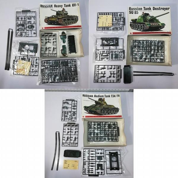 旧バンダイ 1/48 ヨンパチ 機甲師団 ソ連 SU85 KV-1 T34-76_3