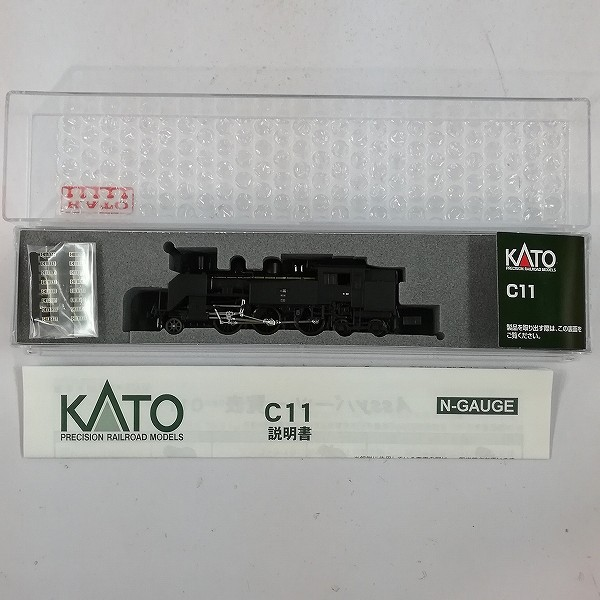 KATO 2021 C11 蒸気機関車_2