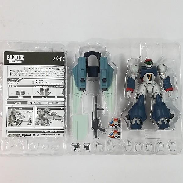 バンダイ ROBOT魂 SIDE RV FAM-RV-S1 バイファム_2