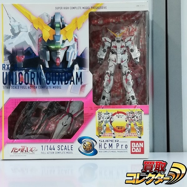 SUPER HCM Pro 1/144 RX-0 ユニコーンガンダム_1