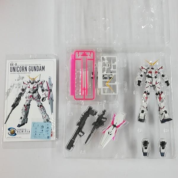 SUPER HCM Pro 1/144 RX-0 ユニコーンガンダム_2