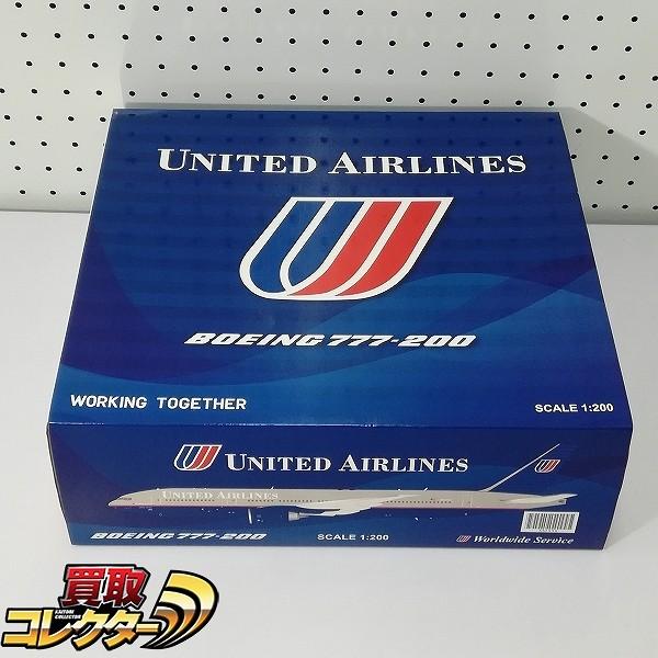 JC Wings 1/200 ユナイテッド航空 ボーイング777-200 N777UA