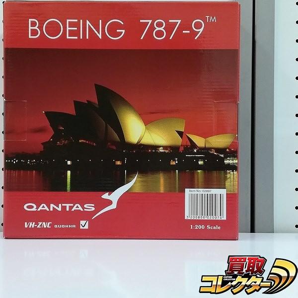 フェニックス 1/200 カンタス航空 ボーイング787-9 VH-ZNC