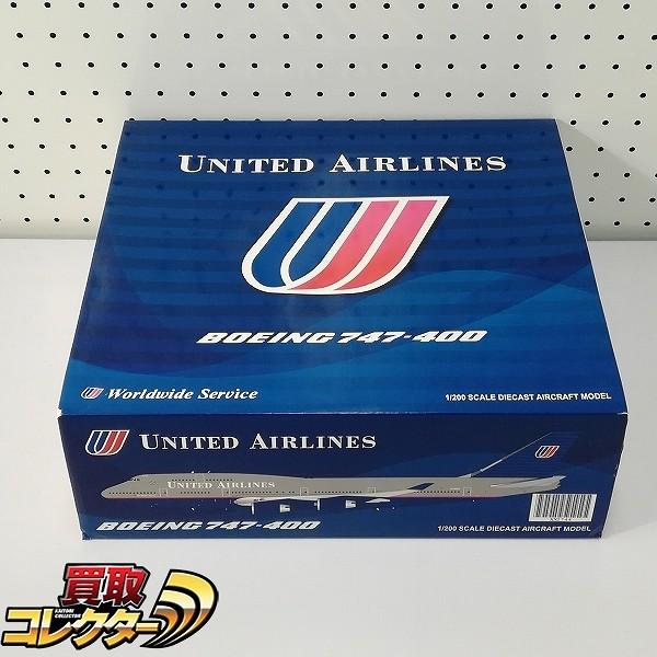 JC Wings 1/200 ユナイテッド航空 ボーイング747-400 N178UA