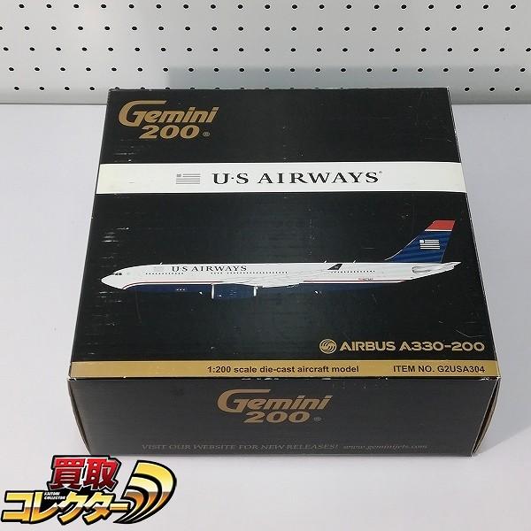 ジェミニ 1/200 U.S エアウェイズ エアバス A330-200 N279AY