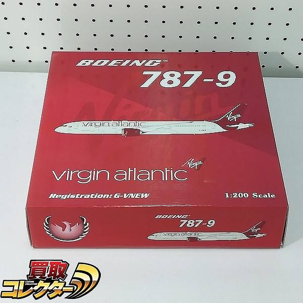 フェニックス 1/200 ヴァージンアトランティック航空 B787-9